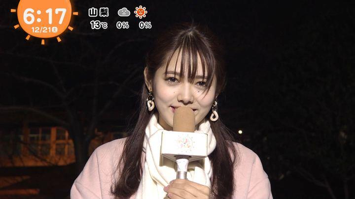 2019年12月21日谷尻萌の画像02枚目