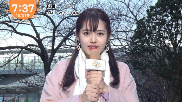 2019年12月21日谷尻萌の画像05枚目