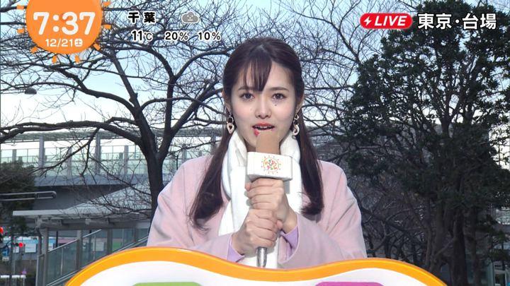 2019年12月21日谷尻萌の画像06枚目