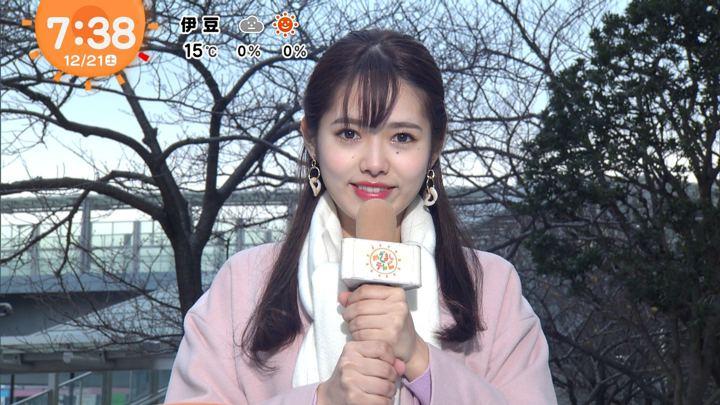 2019年12月21日谷尻萌の画像08枚目