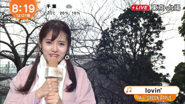 2019年12月21日谷尻萌の画像09枚目