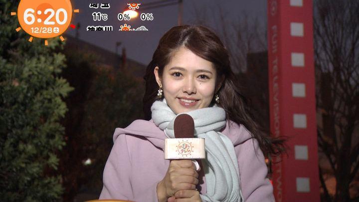 2019年12月28日谷尻萌の画像01枚目