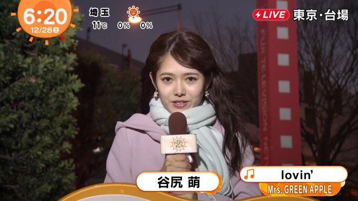 2019年12月28日谷尻萌の画像02枚目