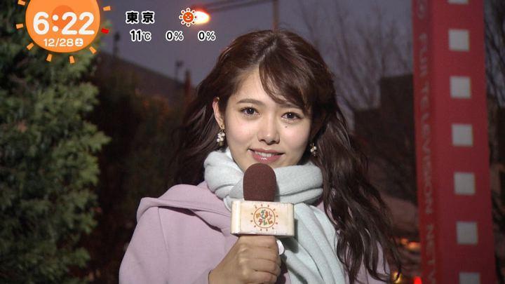 2019年12月28日谷尻萌の画像04枚目