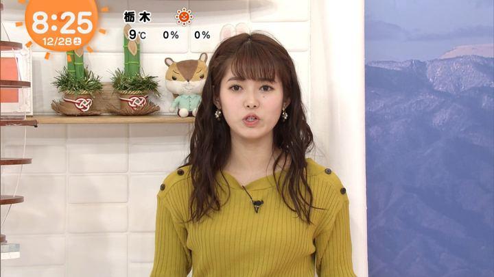2019年12月28日谷尻萌の画像11枚目