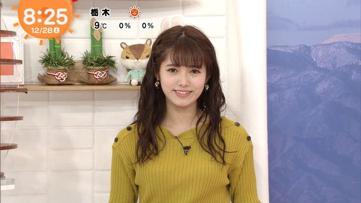 2019年12月28日谷尻萌の画像12枚目