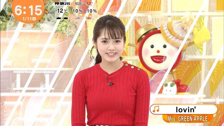 2020年01月11日谷尻萌の画像01枚目