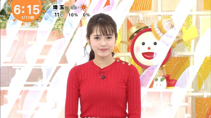 2020年01月11日谷尻萌の画像03枚目