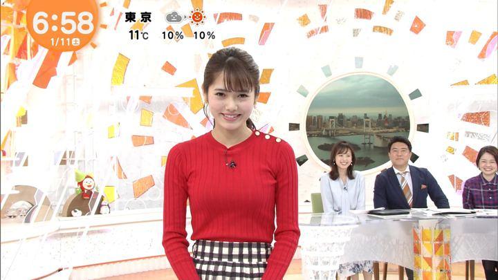 2020年01月11日谷尻萌の画像04枚目