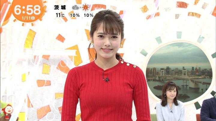 2020年01月11日谷尻萌の画像05枚目