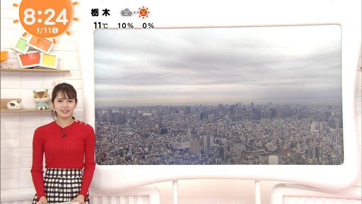 2020年01月11日谷尻萌の画像08枚目