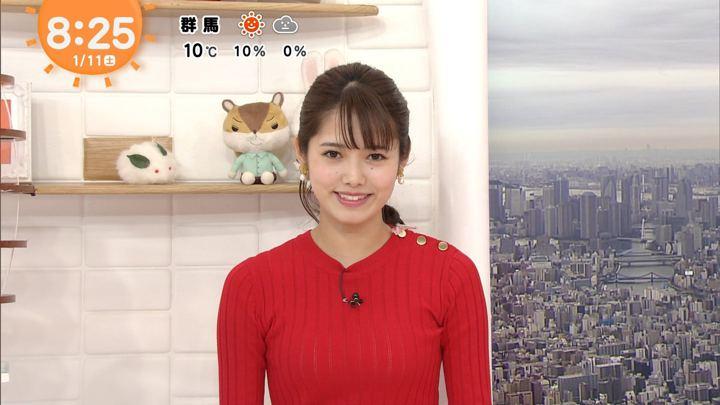 2020年01月11日谷尻萌の画像10枚目
