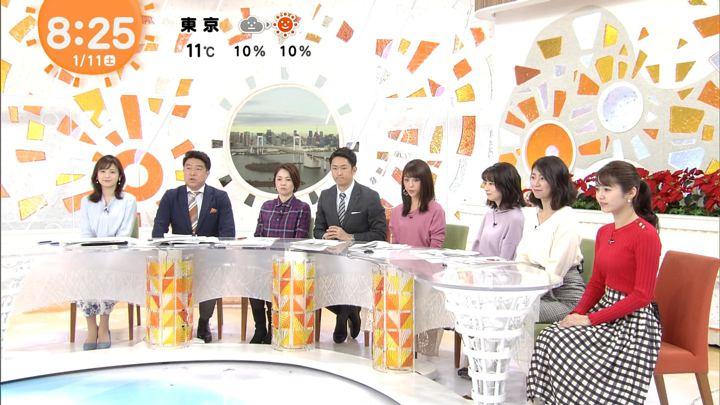 2020年01月11日谷尻萌の画像11枚目