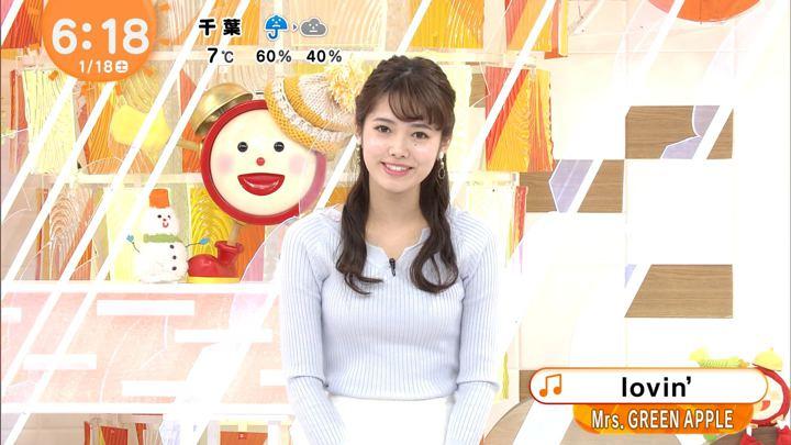 2020年01月18日谷尻萌の画像03枚目