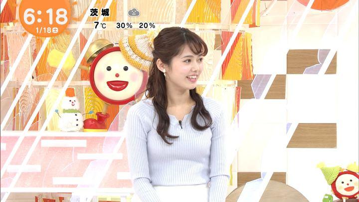 2020年01月18日谷尻萌の画像04枚目