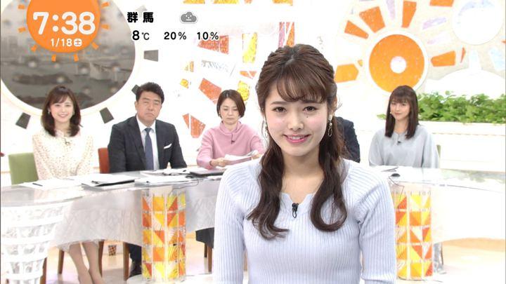 2020年01月18日谷尻萌の画像11枚目