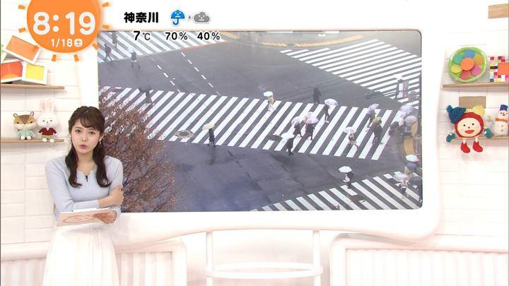 2020年01月18日谷尻萌の画像14枚目