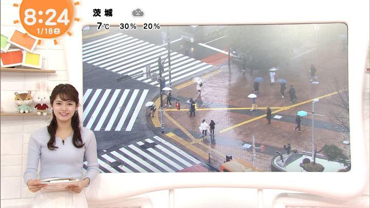 2020年01月18日谷尻萌の画像15枚目