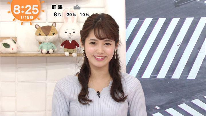 2020年01月18日谷尻萌の画像16枚目