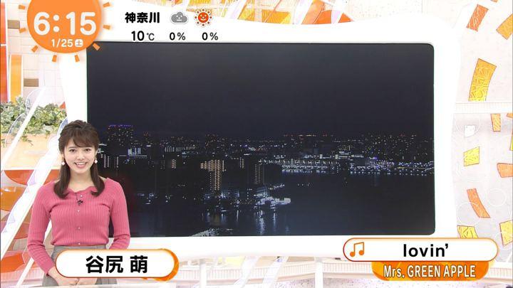 2020年01月25日谷尻萌の画像01枚目