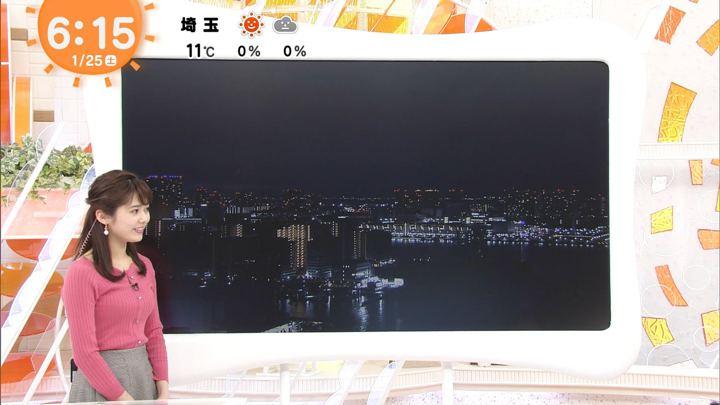 2020年01月25日谷尻萌の画像02枚目