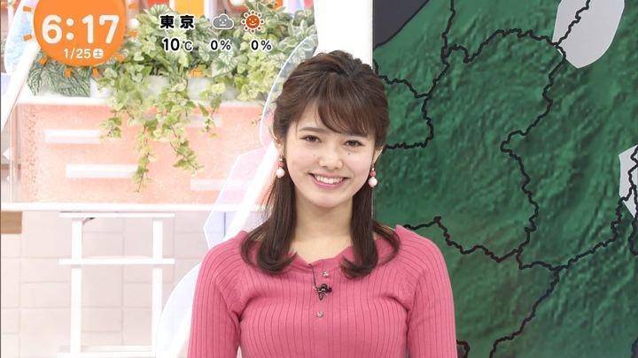 2020年01月25日谷尻萌の画像03枚目
