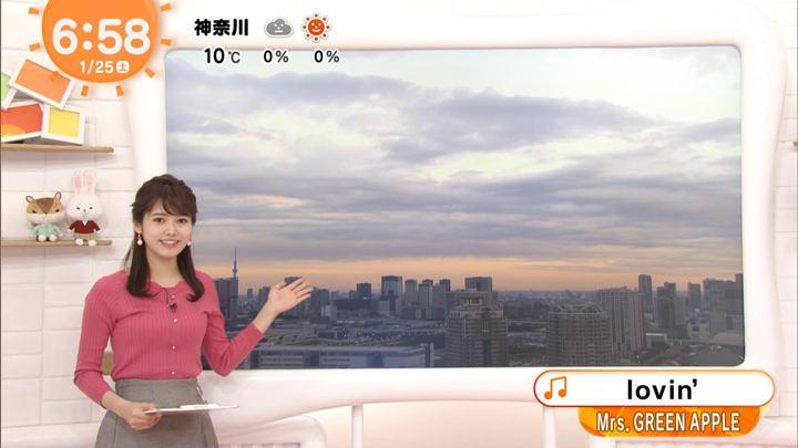 2020年01月25日谷尻萌の画像05枚目