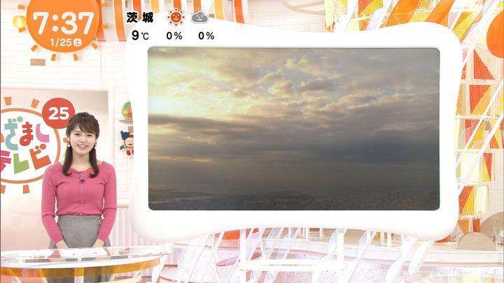 2020年01月25日谷尻萌の画像07枚目