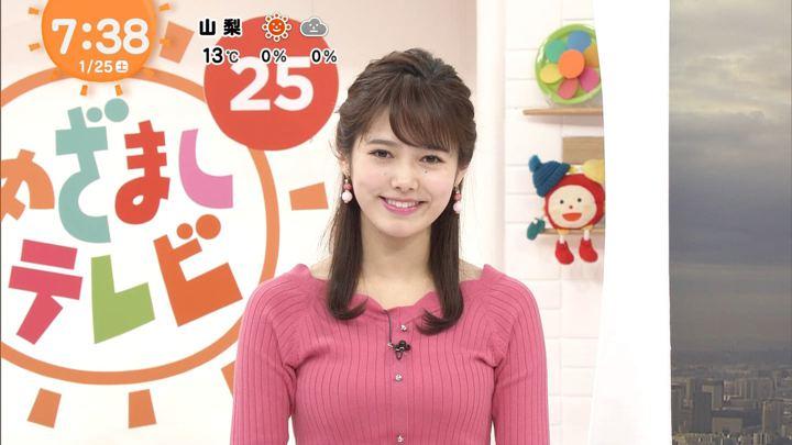 2020年01月25日谷尻萌の画像08枚目