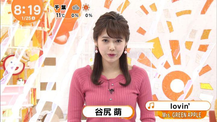 2020年01月25日谷尻萌の画像09枚目