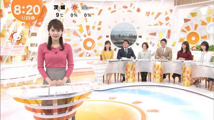 2020年01月25日谷尻萌の画像10枚目