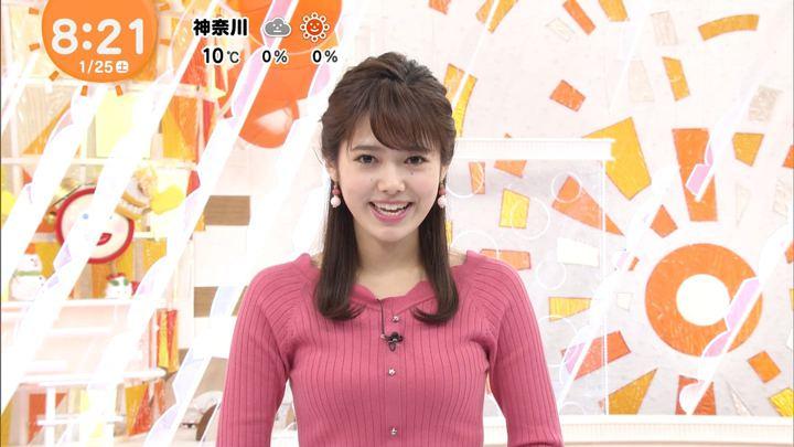 2020年01月25日谷尻萌の画像11枚目