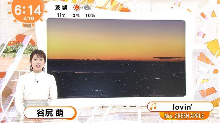 2020年02月01日谷尻萌の画像01枚目