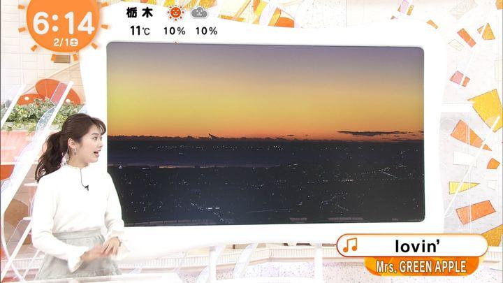 2020年02月01日谷尻萌の画像02枚目