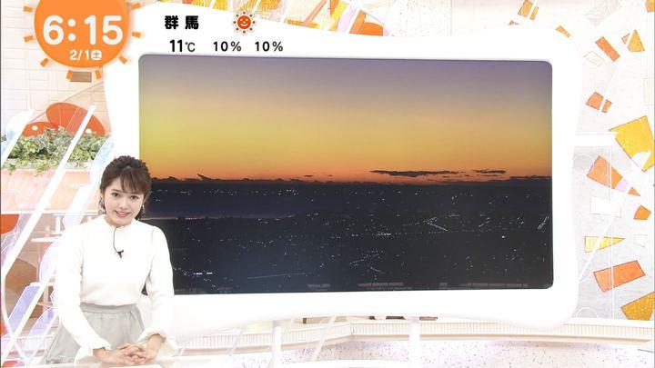2020年02月01日谷尻萌の画像03枚目