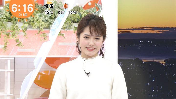 2020年02月01日谷尻萌の画像04枚目
