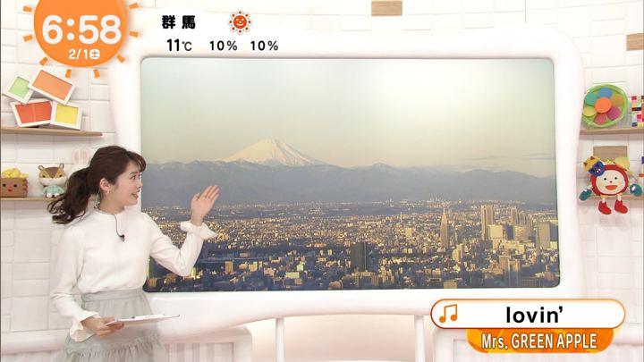 2020年02月01日谷尻萌の画像05枚目