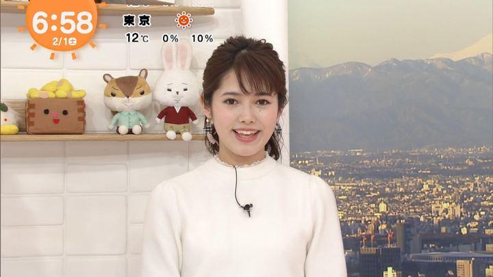 2020年02月01日谷尻萌の画像06枚目