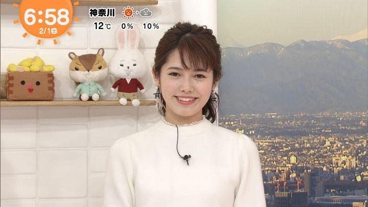 2020年02月01日谷尻萌の画像07枚目