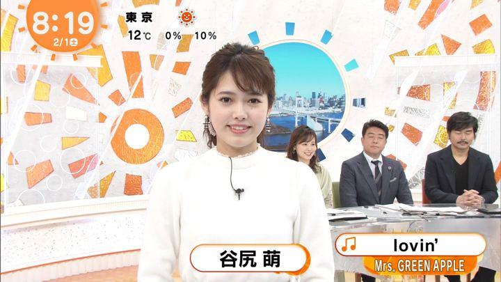 2020年02月01日谷尻萌の画像09枚目