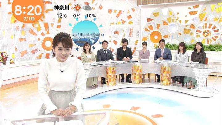 2020年02月01日谷尻萌の画像10枚目