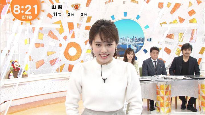 2020年02月01日谷尻萌の画像12枚目