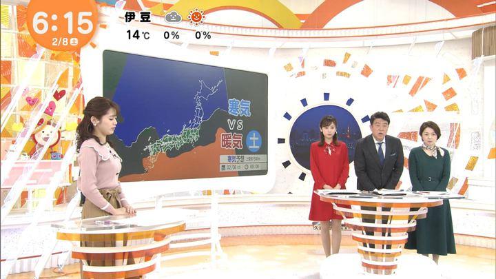 2020年02月08日谷尻萌の画像02枚目
