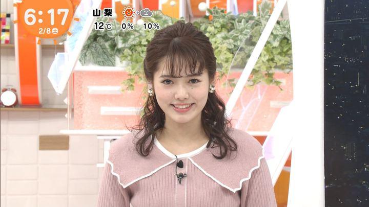 2020年02月08日谷尻萌の画像03枚目