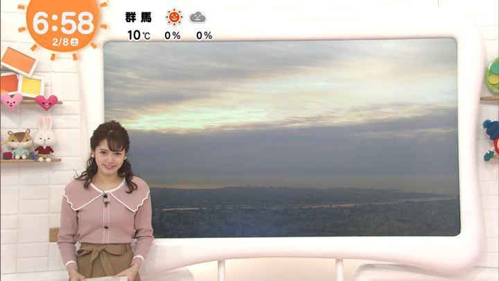 2020年02月08日谷尻萌の画像04枚目