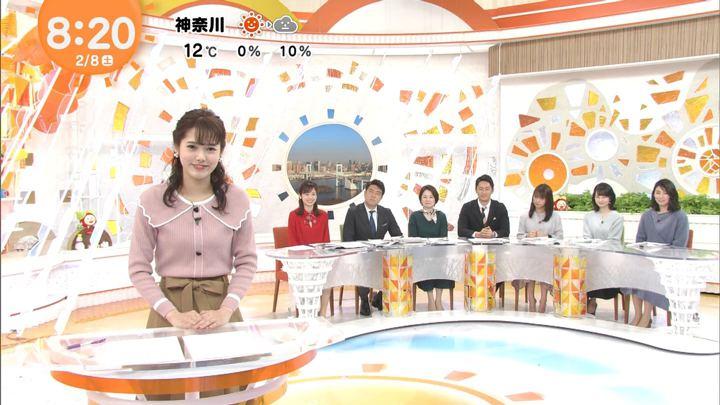 2020年02月08日谷尻萌の画像08枚目