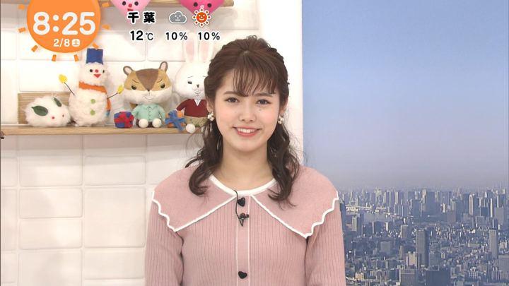 2020年02月08日谷尻萌の画像10枚目