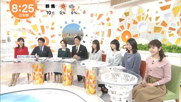 2020年02月08日谷尻萌の画像11枚目