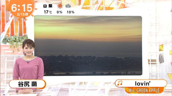 2020年02月15日谷尻萌の画像01枚目