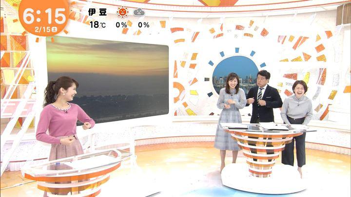 2020年02月15日谷尻萌の画像02枚目